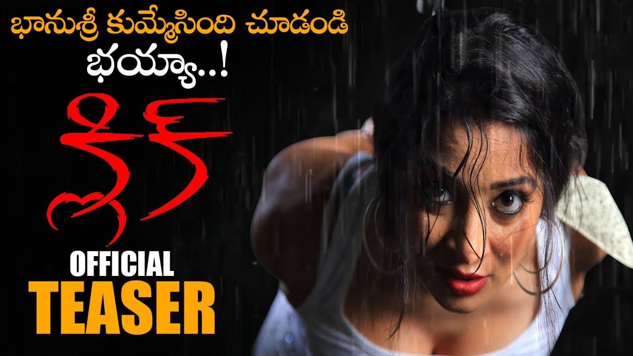 Klik Teaser Resmi Film Telugu ||  Bhanu Sri ||  Trailer Telugu Terbaru 2020 ||  NSE