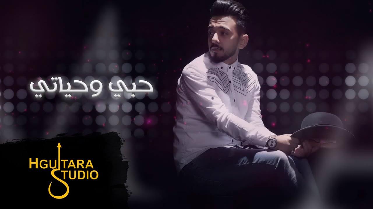 Abdullah Al-Humim dan Muhammad Al-Shehhi - My Love and My Life |  Abdullah AlHameem & Mohamed AlShehhi - Hobi o Hayati