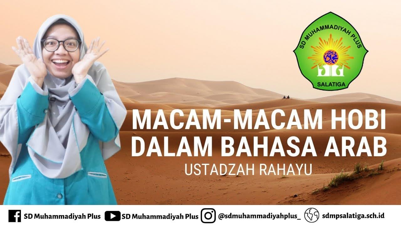 MACAM-MACAM HOBI DALAM BAHASA ARAB KELAS III | USTADZAH RAHAYU | SD MUHAMMADIYAH PLUS SALATIGA