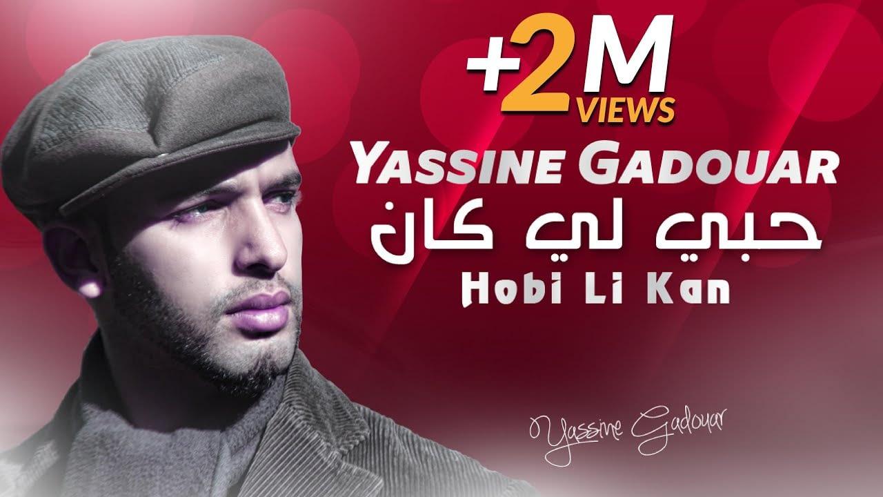 Yassinos - Hobi Li Kan - My Love For Me |  (Audio Resmi)