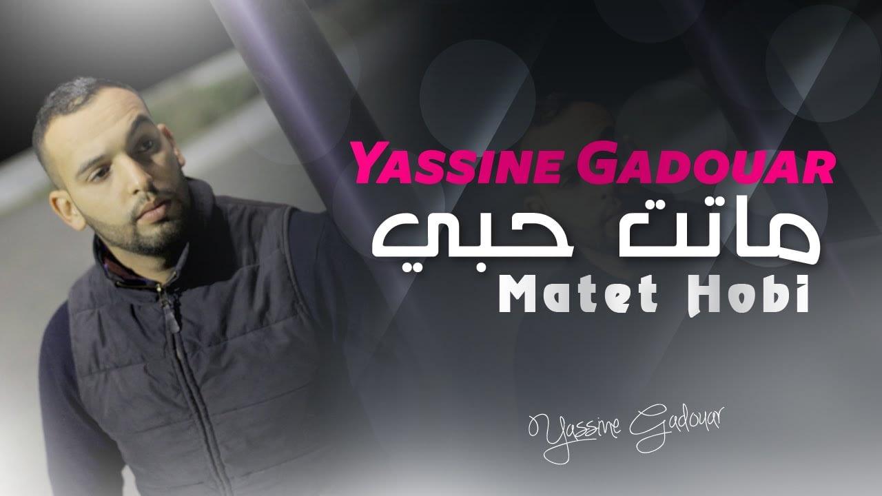 Yassinos - Matet Hobi - My Love Meninggal |  (Audio Resmi)