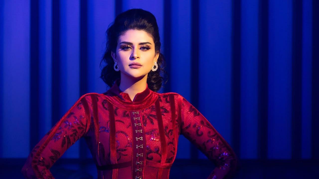 Salma Rachid - MAR HOBI (Video Musik EKSKLUSIF)    Salma Rasheed - Mar Habi (Klip video eksklusif